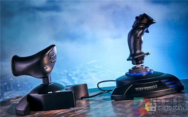 图马斯特推出《皇牌空战7》VR专用飞行控制器,明年1月与游戏本体一同发售
