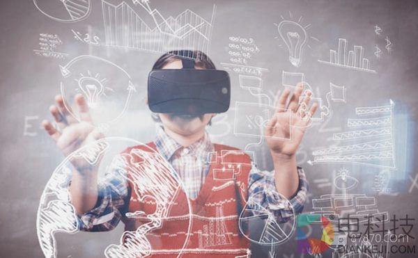 87晚汇 | 微软HoloLens获美国陆军4.8亿美元订单 麻省理工学院成立高级VR技术中心