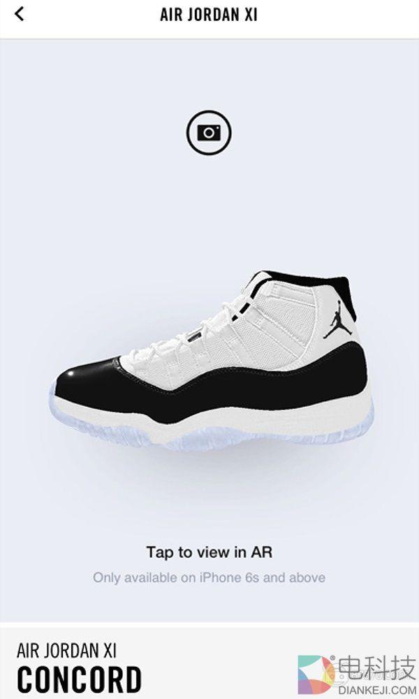89920814705b357517c4669e32d16a14 - 耐吉為即將發售的新款球鞋Air Jordan 11 Concord推出