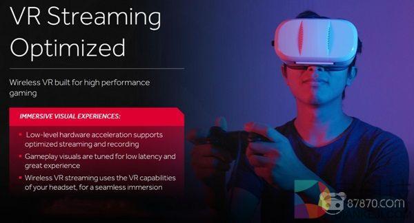 AMD发布新软件,可以将Steam VR游戏串流到VR一体机上