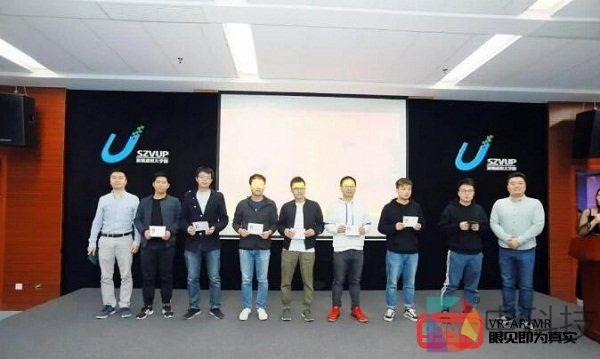 """第二届中国""""天鸽奖""""创新大赛正式拉开帷幕"""
