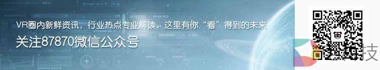 ATT宣布将在下个月演示基于5G的云渲染SteamVR内容