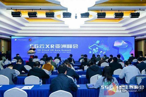 中国移动研究院副院长魏晨光:5G将利于XR的内容管控
