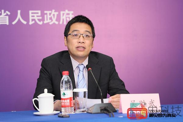 VR+5G 开启感知新时代:2019世界VR产业大会将于10月在南昌举行