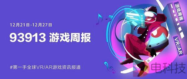 http://www.youxixj.com/baguazixun/395701.html