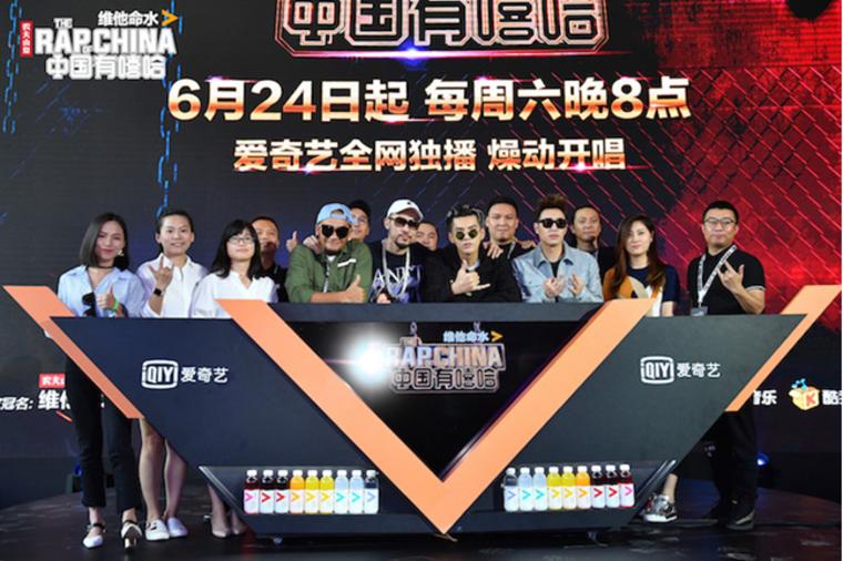 吴亦凡受折磨 潘玮柏很痛苦 《中国有嘻哈》竟成明星吐槽大会?
