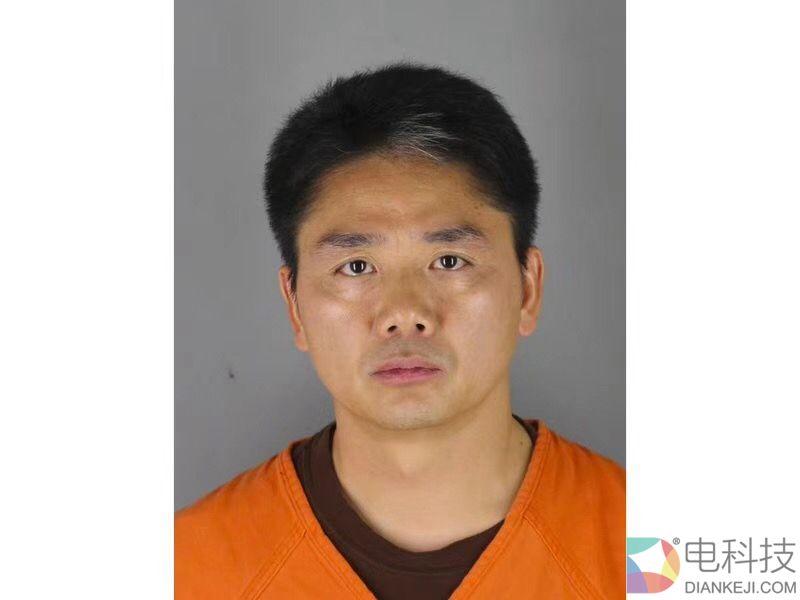 京东刘强东涉嫌性侵 媒体:他年初被曝牵扯进另一桩性侵案