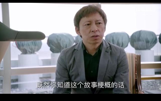 《奈何BOSS要娶我》番外篇上线 搜狐大boss实力出镜