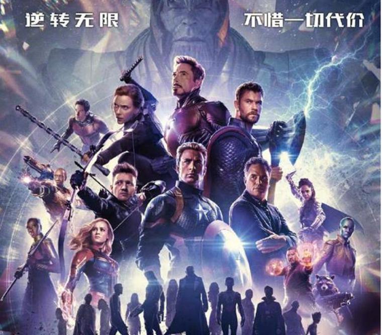 《复仇者4》国内定档:4月24日全球最早