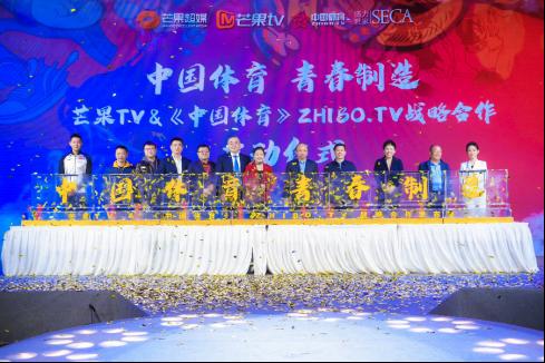 首创融媒产品打造独家资源 芒果TV体育文化战略布局(1)455.png