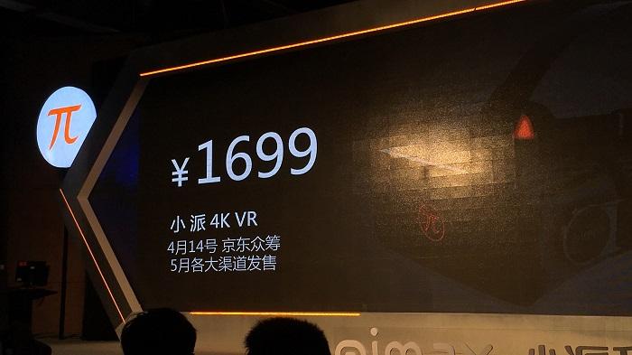 世界上最好的6台VR头盔之一?20张图看懂全球首款4K虚拟现实设备