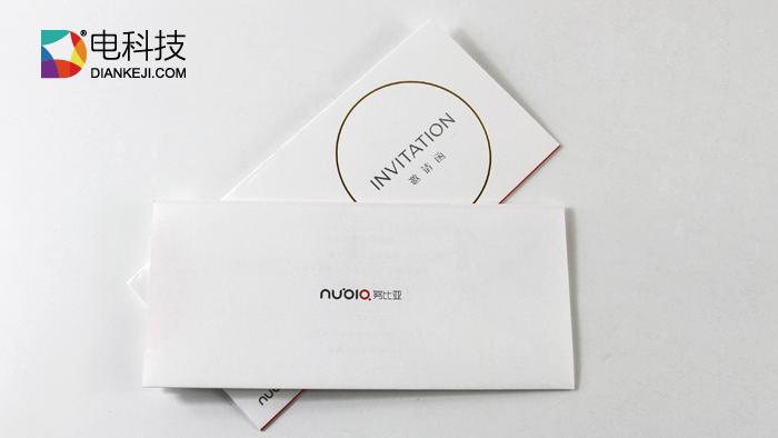小世界现大精彩:努比亚Z系列新品发布会邀请函