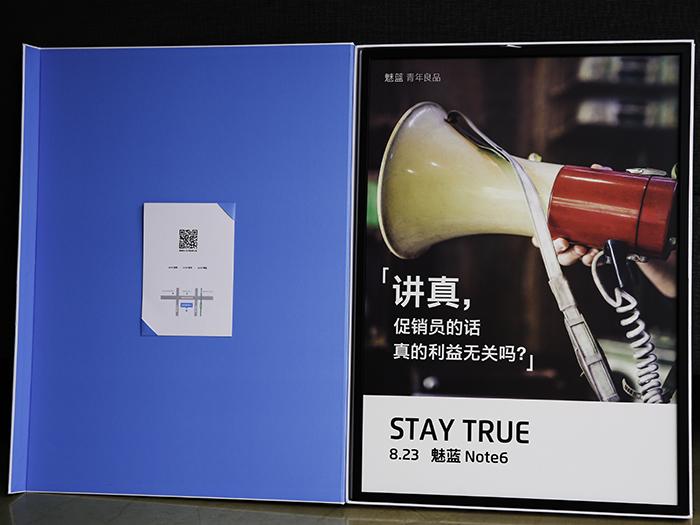 魅蓝Note6树立行业讲真潮流 超清双摄打造千元机拍照新标杆