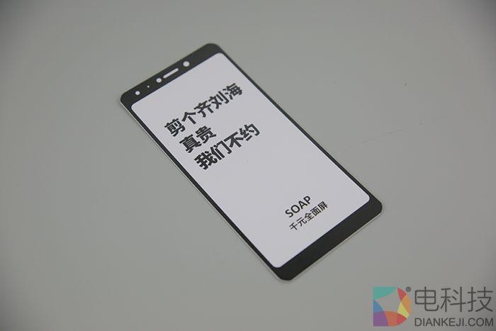 518A4340.JPG