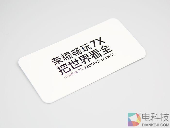 荣耀畅玩7X发布在即 荣耀第一款全面屏手机能否成为市场搅局者?
