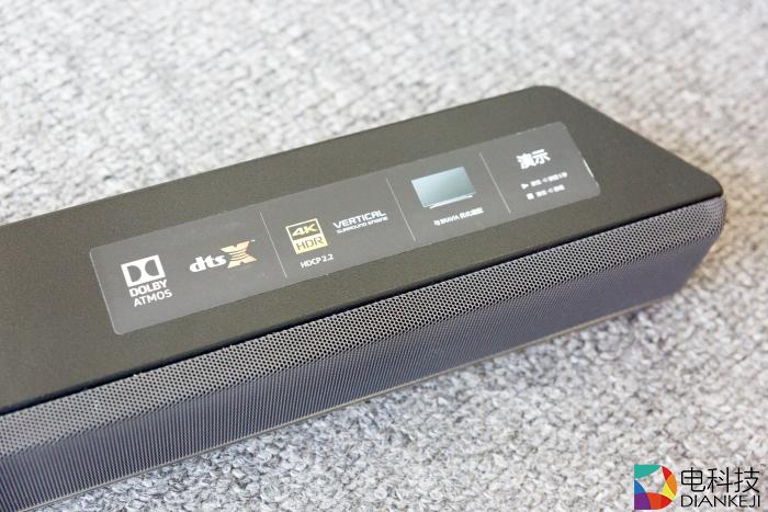 索尼回音壁HT-X9000F:性能家居音箱,全新杜比环绕技术,让音乐周末更舒爽