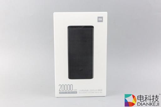 小米移动电源3:20000mAh电量,可给手机、电脑同时充电