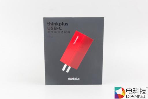 Thinkplus充电头:口红般大小,65W功率,让电脑平板也快充起来