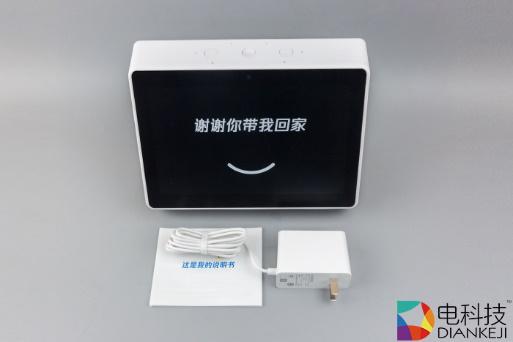 腾讯叮当:免线缆束缚,可视频的亲子型智能音箱