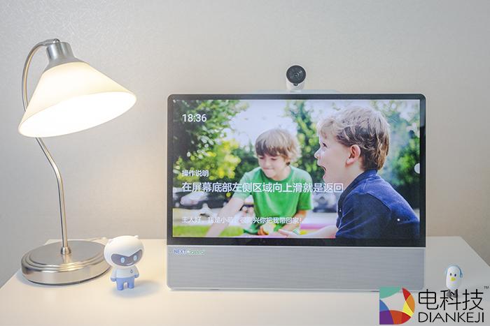 萌状元AI学习一体机开箱:让宝妈放心孩子学习的智能家庭私教